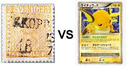 3 schilling-banco vs pokemon. Vad är mest värt om 50 år?