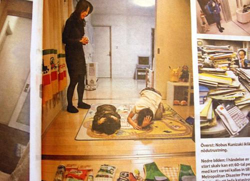 Barnrum i Tokyo